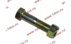 Болт M14х60 карданный с гайкой H2/H3 фото Барнаул