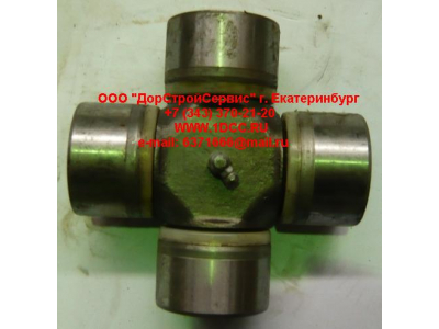 Крестовина D-62 L-150 большая кардана H2/H3 HOWO (ХОВО) AZ9115311060 фото 1 Барнаул