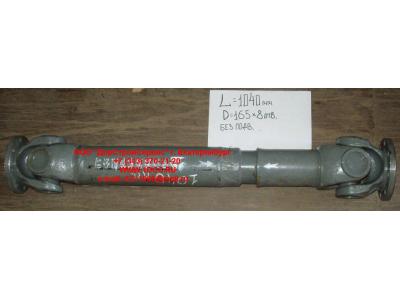 Вал карданный основной без подвесного L-1040, d-165, 8 отв. H HOWO (ХОВО)  фото 1 Барнаул