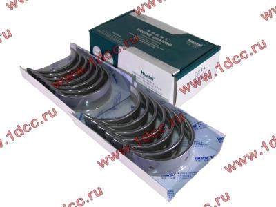 Вкладыши коренные ремонтные +0,25 (14шт) H2/H3 HOWO (ХОВО) VG1500010046 фото 1 Барнаул