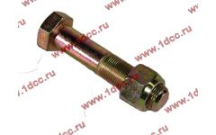 Болт M20х100 реактивной тяги NS-07 H3 фото Барнаул