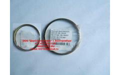 Кольцо замыкающее КПП ZF 4S-130GP, 5S-111GP, 5S-150GP (A,B,C,D,F,G) фото Барнаул