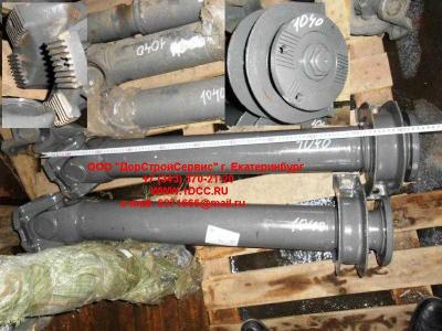 Вал карданный основной с подвесным L-1040,d-180, 4 отв H2/H3 HOWO (ХОВО) AZ9112311040 фото 1 Барнаул