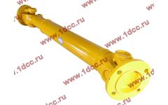 Вал карданный передний XCMG LW300F фото Барнаул
