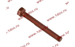 Болт M10х90 выпускного коллектора H фото Барнаул