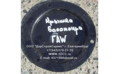 Крышка балансира F фото Барнаул