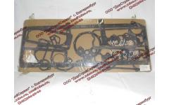 Комплект прокладок на двигатель Yuchai YC6108/YC6B125 фото Барнаул