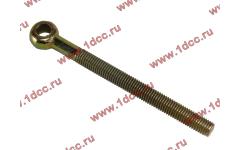 Болт натяжной генератора (короткий) H2 фото Барнаул