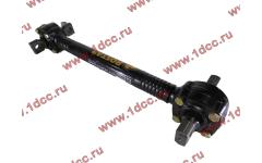 Штанга реактивная прямая L-585/635/725 SH F3000 ROSTAR фото Барнаул