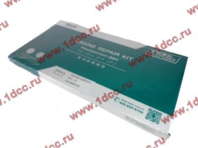 Комплект прокладок на двигатель H2 HOWO (ХОВО) 61560010701 фото 1 Барнаул
