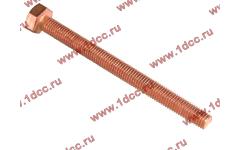 Болт M10х120 выпускного коллектора WD615 фото Барнаул
