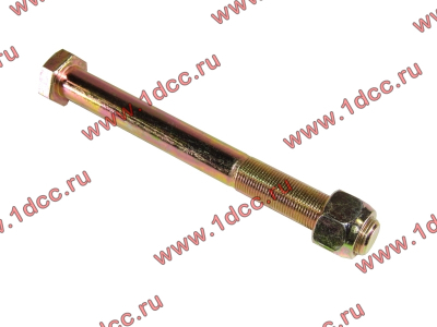 Болт M20х200 крепления реактивной штанги H2/H3 HOWO (ХОВО) Q151B20200 фото 1 Барнаул