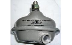 Камера тормозная передняя левая H2/H3 фото Барнаул