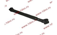 Вал карданный основной без подвесного L-1650, d-180, 4 отв. H2/H3 фото Барнаул