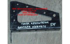 Кронштейн бампера нижнего левый SH фото Барнаул
