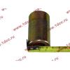 Втулка металлическая стойки заднего стабилизатора (для фторопластовых втулок) H2/H3 HOWO (ХОВО) 199100680037 фото 3 Барнаул