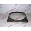 Диффузор радиатора 290 л.с. (вентилятор d-590)  H HOWO (ХОВО) AZ9725533037 фото 3 Барнаул