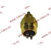 Датчик включения пониженной-повышенной передач KПП HW18709 КПП (Коробки переключения передач) 179100710069 фото 3 Барнаул