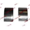 Вкладыши шатунные стандарт +0.00 (12шт) H2/H3 HOWO (ХОВО) VG1560030034/33 фото 4 Барнаул